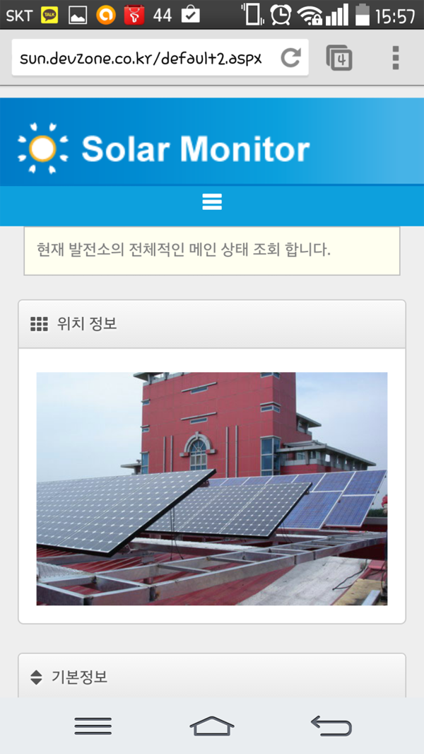 Solar Panel Monitoring System : Solar panel monitoring system developed devzone